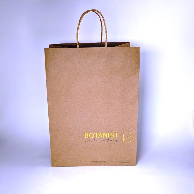 Fairmont Pacific Rim Botanist Restaurant Shopper