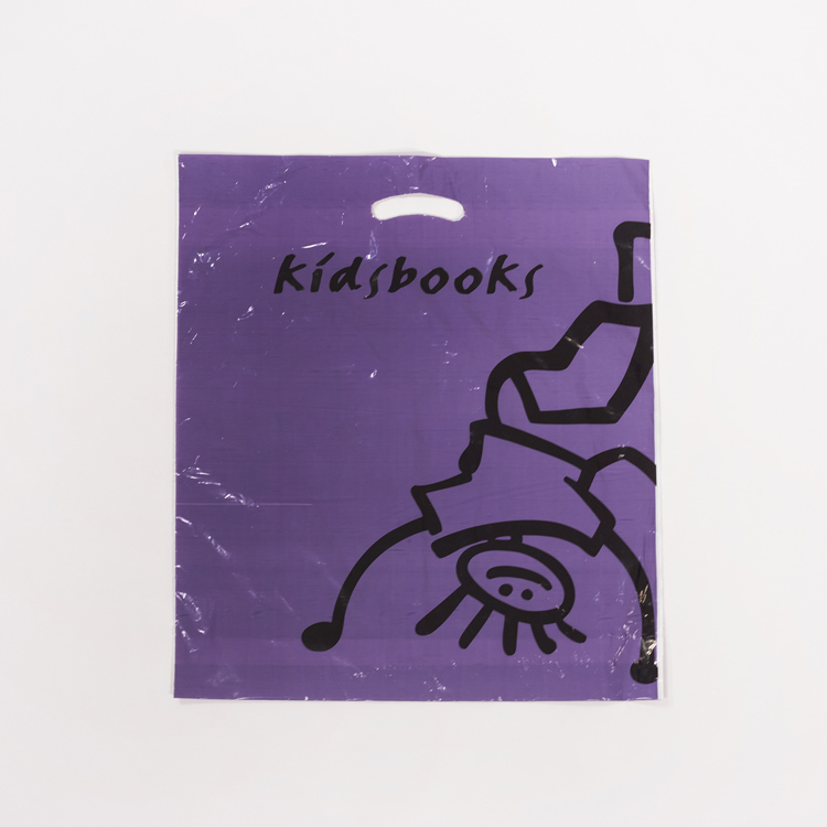 Kidsbooks Poly Shoppers Bag